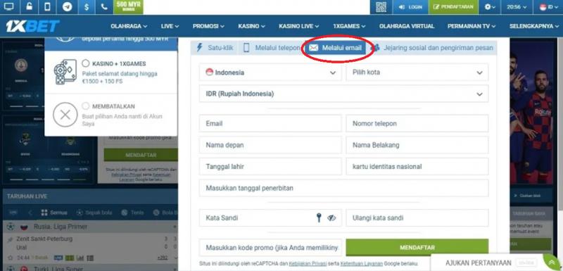 Cara Mendaftar 1xBet Melalui 'Email'
